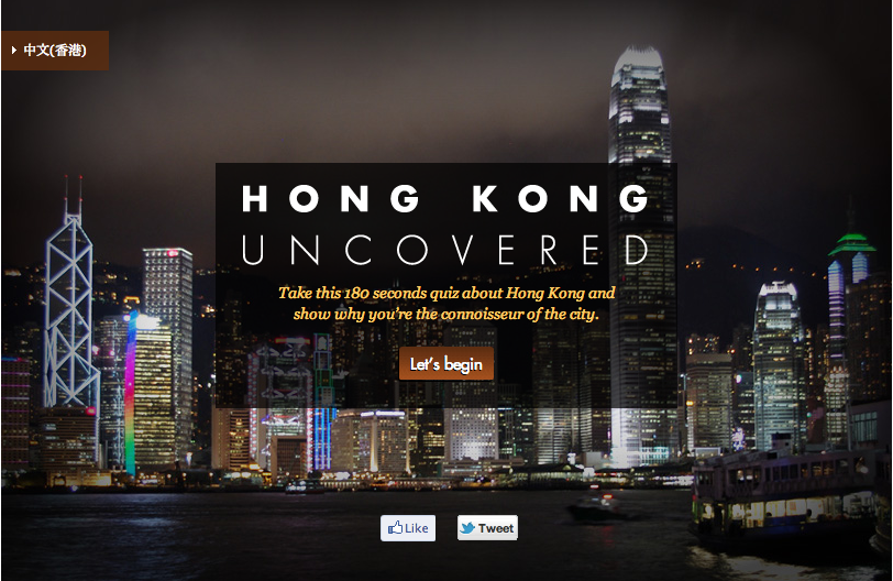 Hong Kong Uncovered