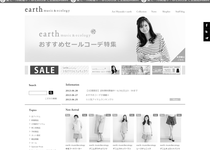 Earth Music & Ecology official ecommerce