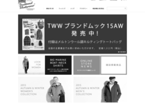 Traditional Weatherwear official ecommerce