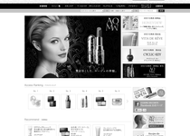 Cosme Decorte official website