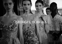 Georges Hobeika official website